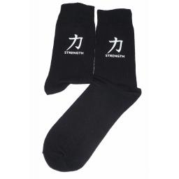 White Chinese Symbol for Strenght Socks, Great Novelty Gift Socks Luxury Cotton Novelty Socks Adult size UK 6-12 Euro 39-49