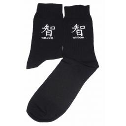 White Chinese Symbol for Wisdom Socks, Great Novelty Gift Socks Luxury Cotton Novelty Socks Adult size UK 6-12 Euro 39-49