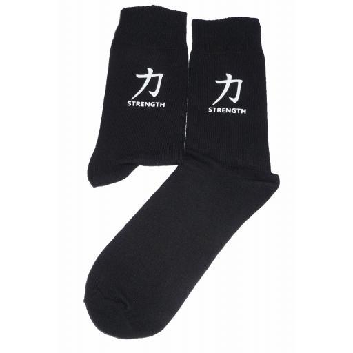 White Chinese Symbol for Strenght Socks, Great Novelty Gift Socks Luxury Cotton Novelty Socks Adult size UK 6-12 Euro 39-49